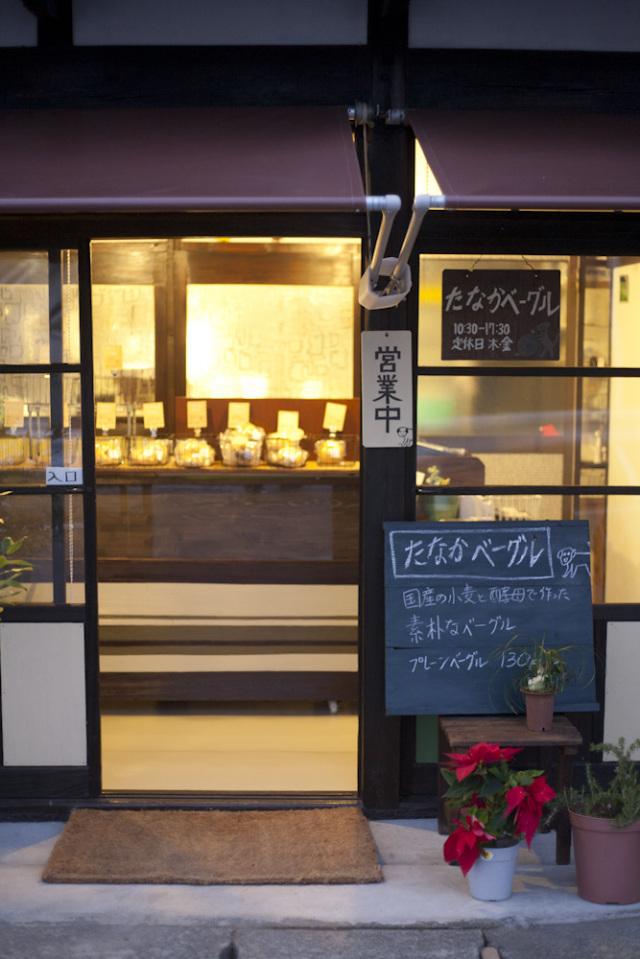 岡山のお客様から店舗の玄関にお使い頂いての画像です