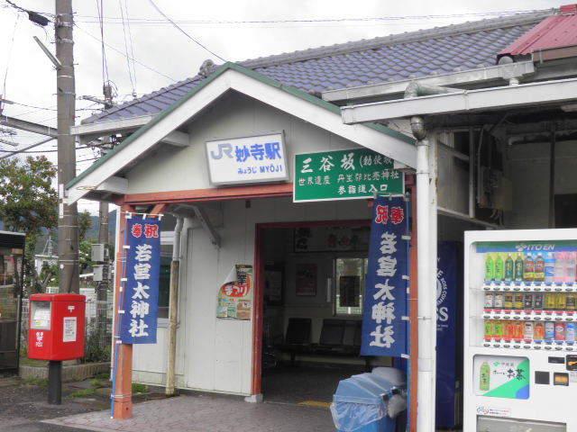 三谷坂を経由して丹生都比売神社への起点駅、和歌山線の妙寺駅